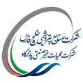 استانداردسازی اتاق برق خلیج فارس
