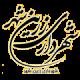 مانیتورینگ اتاق سرور اصفهان