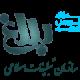 کف کاذب آلومینیومی اصفهان