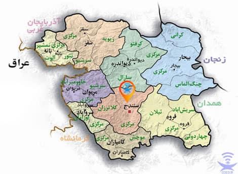 کف کاذب کردستان