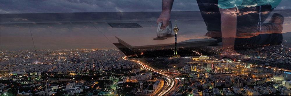 کف کاذب تهران